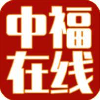 中福在线彩票 V2.0 安卓版