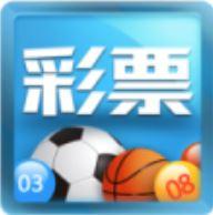 球探彩客彩票 V5.4 安卓版 -手机软件下载