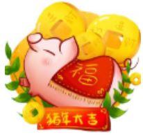 猪年头像制作软件 V1.0 破解版