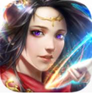 幻域战魂 V1.0 ios版