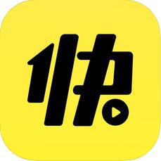 快吧短视频 V1.0 苹果版