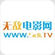 无敌电影网5di.tv V2.0.1 安卓版