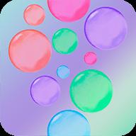 按气泡解压 V1.2.1 安卓版