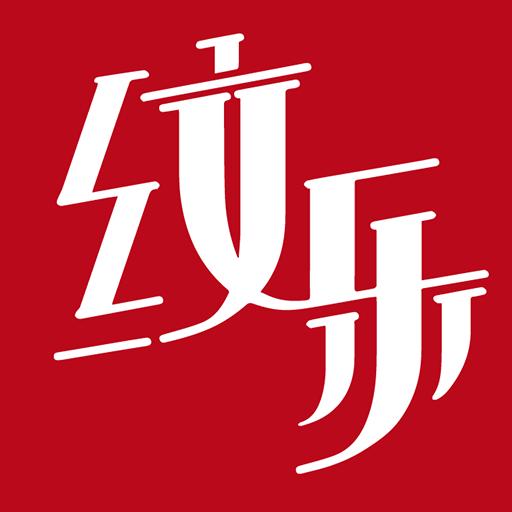 纹乐 V3.2.0 安卓版