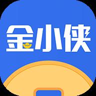 金小侠 V3.3.1 安卓版