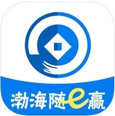 渤海期货 V5.2.0.0 安卓版