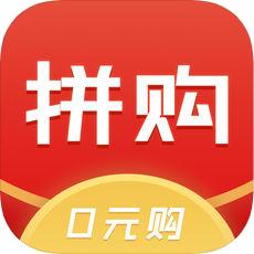多多拼购 V1.1.1 苹果版