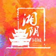 湘阴同城 V4.6.0 安卓版