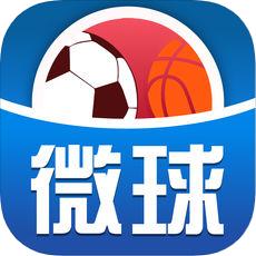 微球 V1.4 苹果版