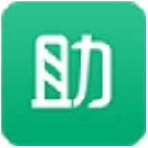 亿企赢办税小助手 V2.1 官方版