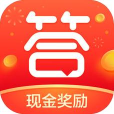 超级答人 V2.0.0 苹果版
