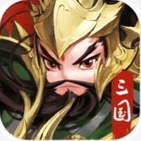 三国之定江山 V1.0 安卓版