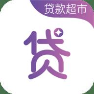 信借贷款王 V1.4 安卓版
