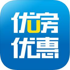 优房优惠 V1.2 苹果版