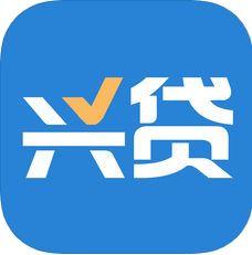 兴贷 V1.1.1 苹果版