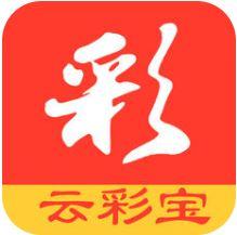 云彩宝彩票 V1.3.1 安卓版
