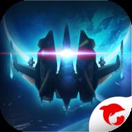 星战前线 V1.0.0 安卓版