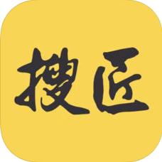 搜匠 V1.9 苹果版