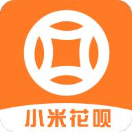 小米花呗 V1.0.22 安卓版