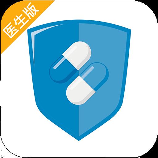 好徳医 V1.1.1 安卓版