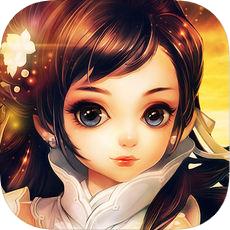 小龙女与杨过的约定 V1.0.10 苹果版