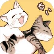猫宅97 V1.0.2 破解版