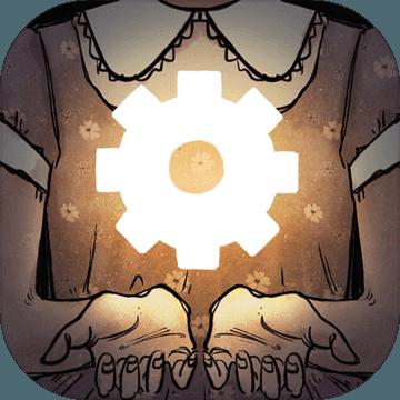 齿轮迷局:记忆之钥 V1.0 安卓版