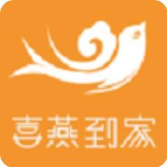 喜燕到家 V1.0.2  安卓版