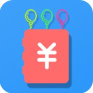 轻记账 V1.0.1 安卓版