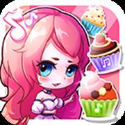 甜点钢琴 V1.1 安卓版