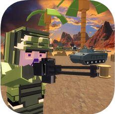 超级士兵战场 V1.0 苹果版