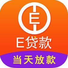 E贷款 V1.0.3 苹果版