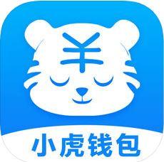 小虎钱包 V1.0 苹果版