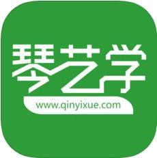 琴艺学 V4.1.0 安卓版