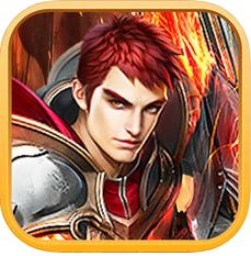 时光战神 V1.0 苹果版