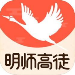 明师高徒 V1.0.1 苹果版