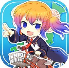 虚拟日本旅行 V1.1.5 苹果版