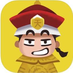 收钱吧皇上 V1.0.2 苹果版