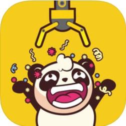 熊猫抓娃娃 V2.1.0 苹果版