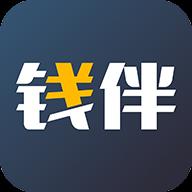 钱伴V3.2.0 安卓版