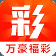 万豪福彩 V1.3.0 安卓版