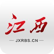 江西新闻 V4.1.0 iPhone版