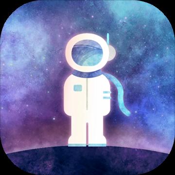 星遇 V1.0 安卓版