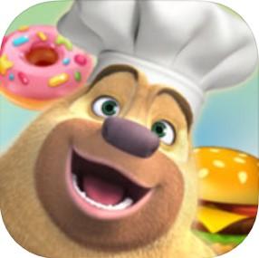 熊出没美食餐厅 V1.0 苹果版