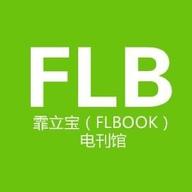 FLBOOK电子杂志