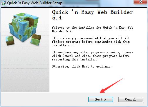 Quick n Easy Web Builder截图