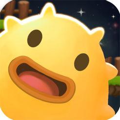 小肉球闯天关 V1.2.1 苹果版