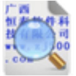 恒泰OCR文字识别软件 V1.0 官方版