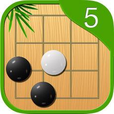 五子棋5 V3.83 �O果版