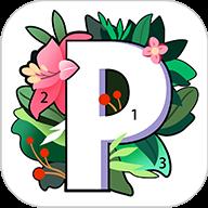 paint�底痔钌� V1.0.1 安卓版